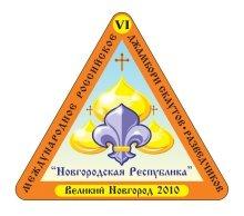Treug_emblema