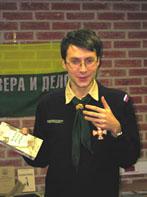 Г.А. Казаков. Презентация книги Р.В. Полчанинова