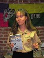 """Е. Солодовникова. Презентация книги """"Дети на приходе"""""""