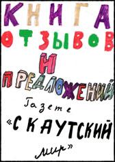 kniga-s+