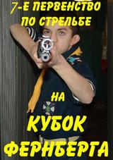 kubok-s