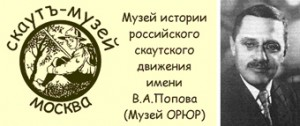 obr-muzey-s