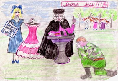 """Автор рисунка - Света Поцелуева, звено """"Пчелка"""", г.Череповец"""
